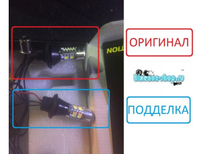 ДХО с режимом поворотника с Aliexpress.ru/com