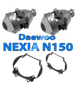 Набор для замены линз Daewoo Nexia N150 G6