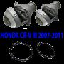 Набор для замены линз Honda CRV III 2007 - 2011 г.в