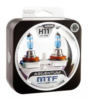 Галогенные автолампы серия ARGENTUM +80% H11, 12V, 55W, комплект 2 шт