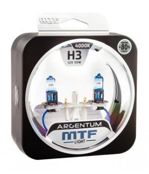 Галогенные автолампы серия ARGENTUM +80% H3, 12V, 55W, комплект 2 шт