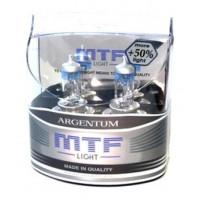 Галогенные автолампы серия ARGENTUM +50% HB3 65W , 12V, комплект 2 шт