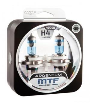 Галогенные автолампы серия ARGENTUM +80% H4 12V, 55W, комплект 2 шт