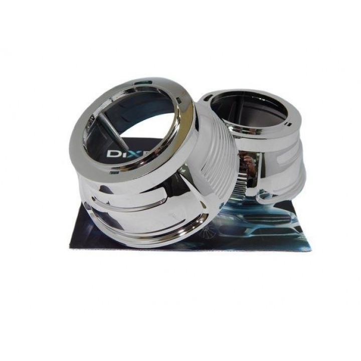 Маски для Линз 2.5 дюйма №3 + А/Г и COB кольца (Полный комплект)