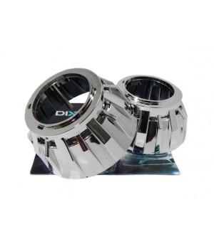Маски для Линз 2.5 дюйма №4  + А/Г и COB кольца (Полный комплект)