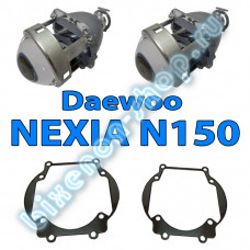 Набор для замены линз Daewoo Nexia N150