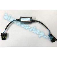 Обманка бортового компьютера Decoder Can-Bus 9-16 V для ксенона
