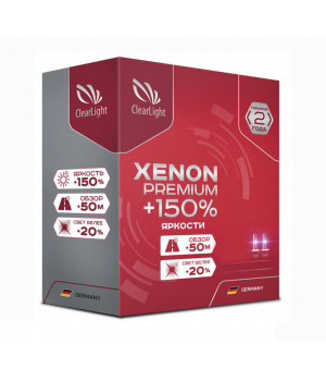Лампа ксеноновая Clearlight Xenon Premium+150% HB4