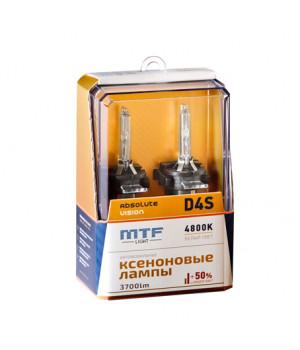 Лампы ксеноновые MTF D4S, ABSOLUTE VISION +50%, 2шт.