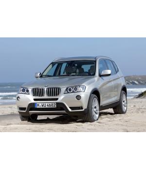 Стекло фары BMW X3 F25 (2010 - 2014 Г.В) (ЛЕВОЕ)