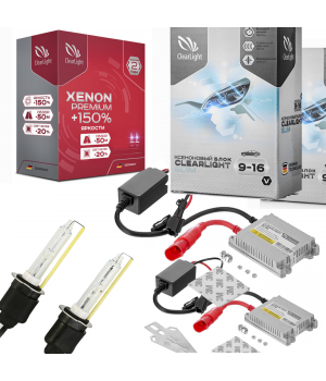 Комплект ксенона Clearlight Xenon Premium +150%