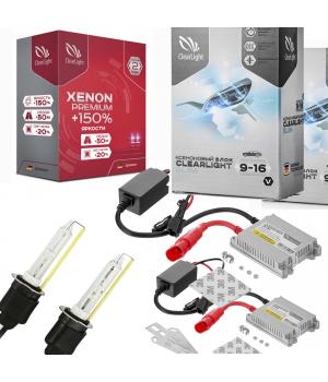 Комплект ксенона Clearlight Xenon Premium +150%