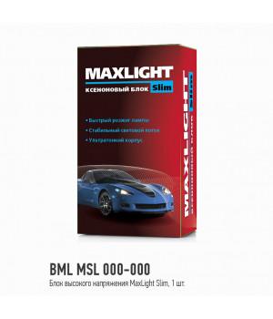 Блок высокого напряжения MaxLight Slim