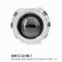 Биксеноновый модуль Clearlight 2,5 с CCFL под лампу H1 (H4/H7) 1шт