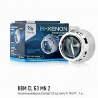 Биксеноновый модуль Clearlight 2,5 под лампу H1 (H4/H7) 1шт