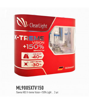 Лампа HB3(Clearlight)12V-60W X-treme Vision +150% Light (2 шт.)