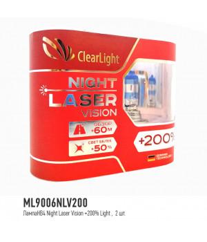 Лампа HB4(Clearlight)12V-55W Night Laser Vision +200% Light (2 шт.)