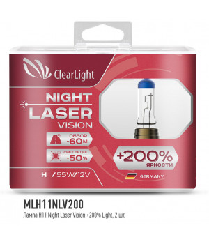 Лампа H11(Clearlight)12V-55W Night Laser Vision +200% Light (2 шт.)
