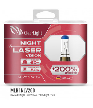 Лампа H1(Clearlight)12V-55W Night Laser Vision +200% Light (2 шт.)
