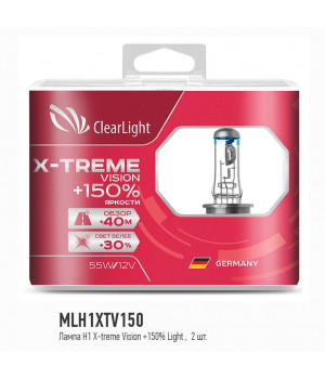 Лампа H1(Clearlight)12V-55W X-treme Vision +150% Light (2 шт.)