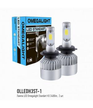 Лампа LED Omegalight Standart H3 2400lm (2шт)