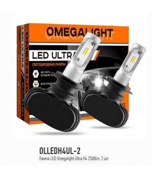 Лампа LED Omegalight Ultra H4 2500lm (2шт)