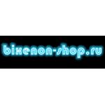 Bixenon-shop